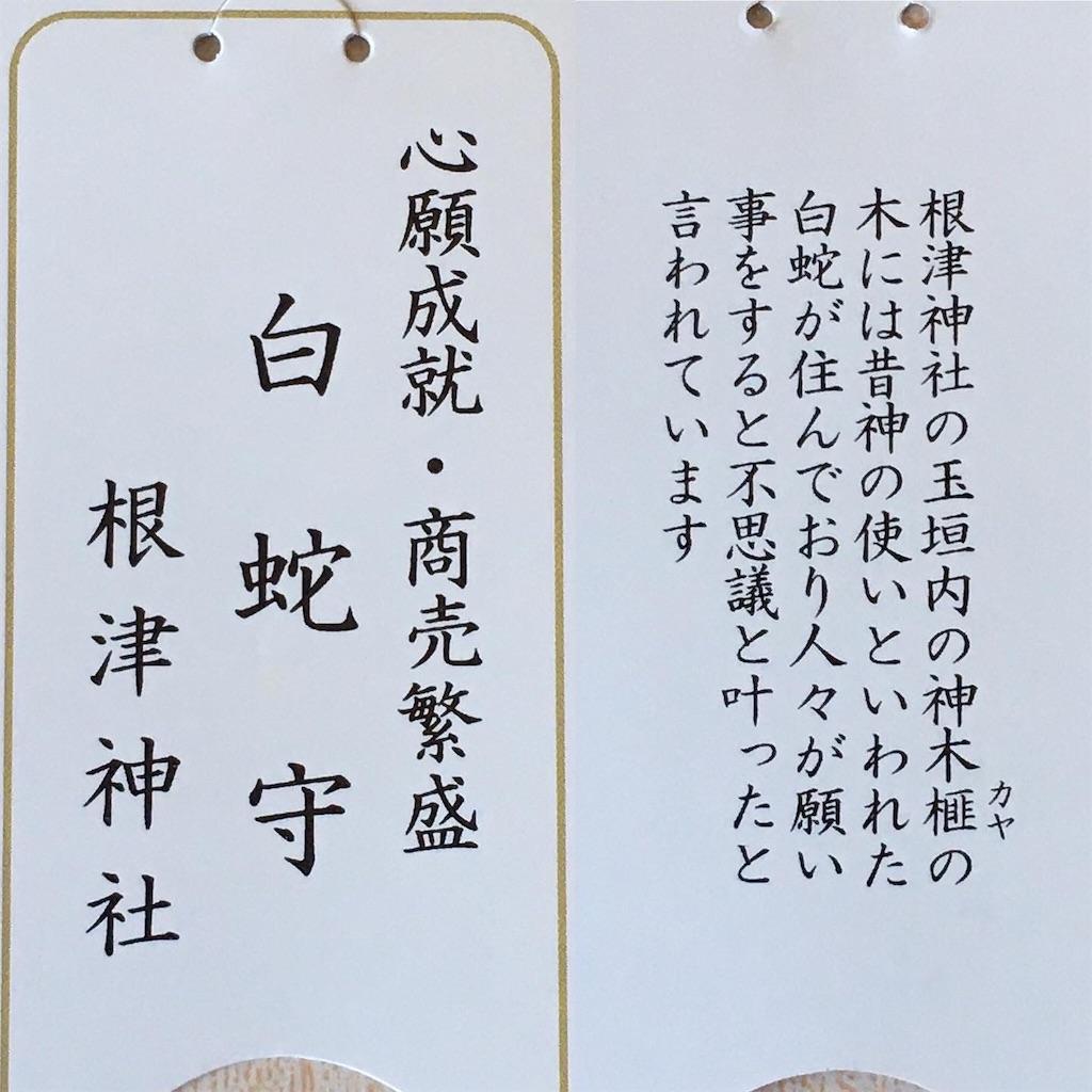f:id:kosamebitaki733:20210221131144j:image
