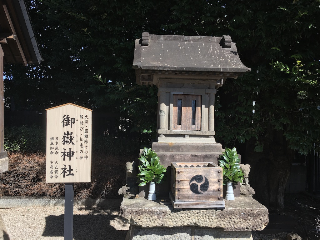 f:id:kosamebitaki733:20210225141323j:image