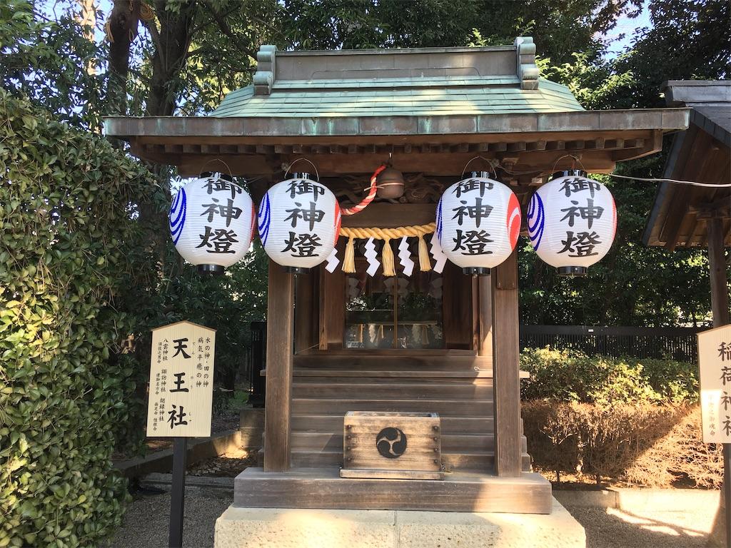 f:id:kosamebitaki733:20210225141329j:image