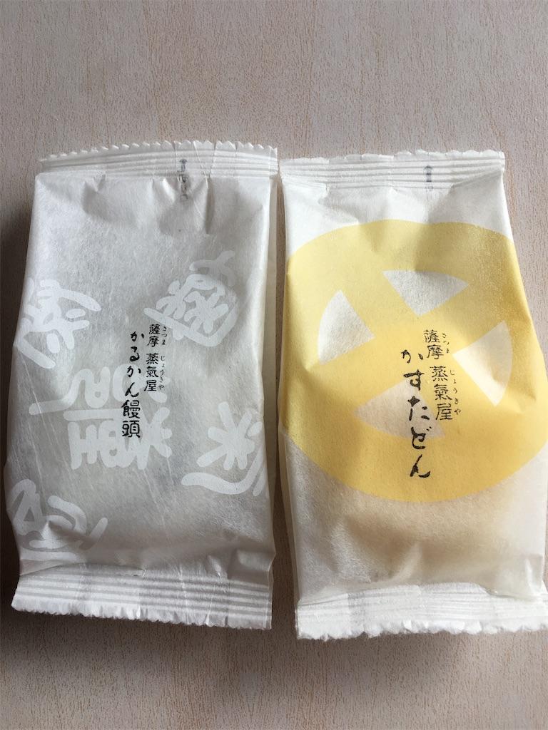 f:id:kosamebitaki733:20210302103431j:image