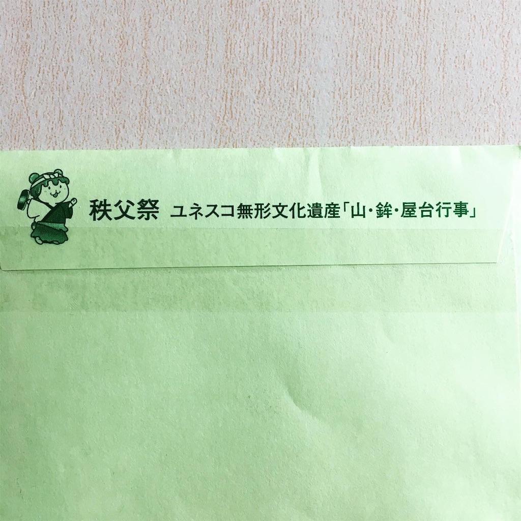 f:id:kosamebitaki733:20210305124303j:image