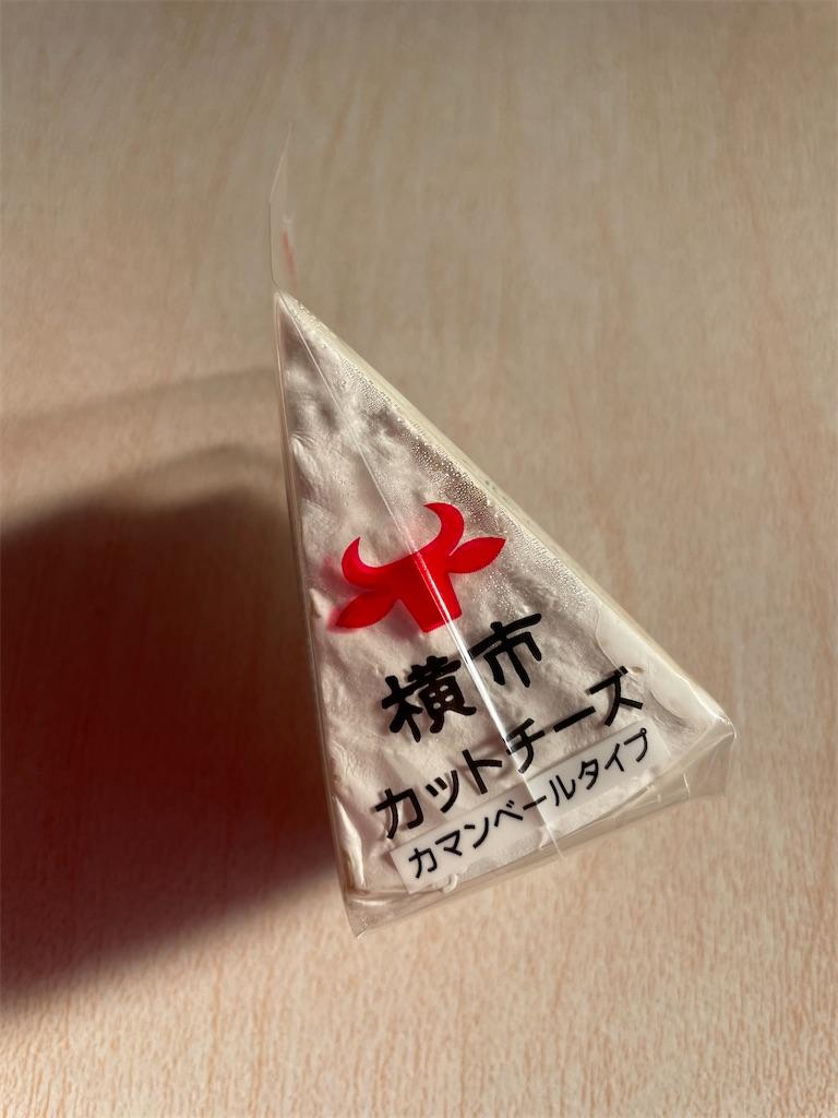 f:id:kosamebitaki733:20210425121858j:image