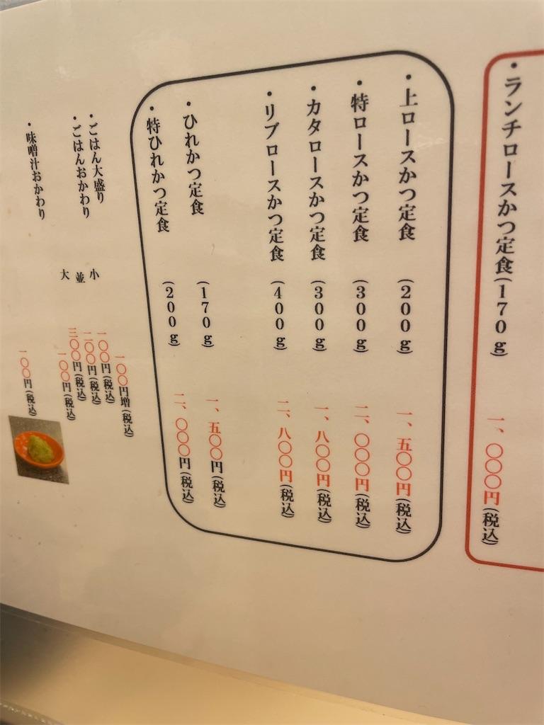 f:id:kosamebitaki733:20210731124422j:image