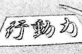 f:id:kosamui:20160914190002j:plain