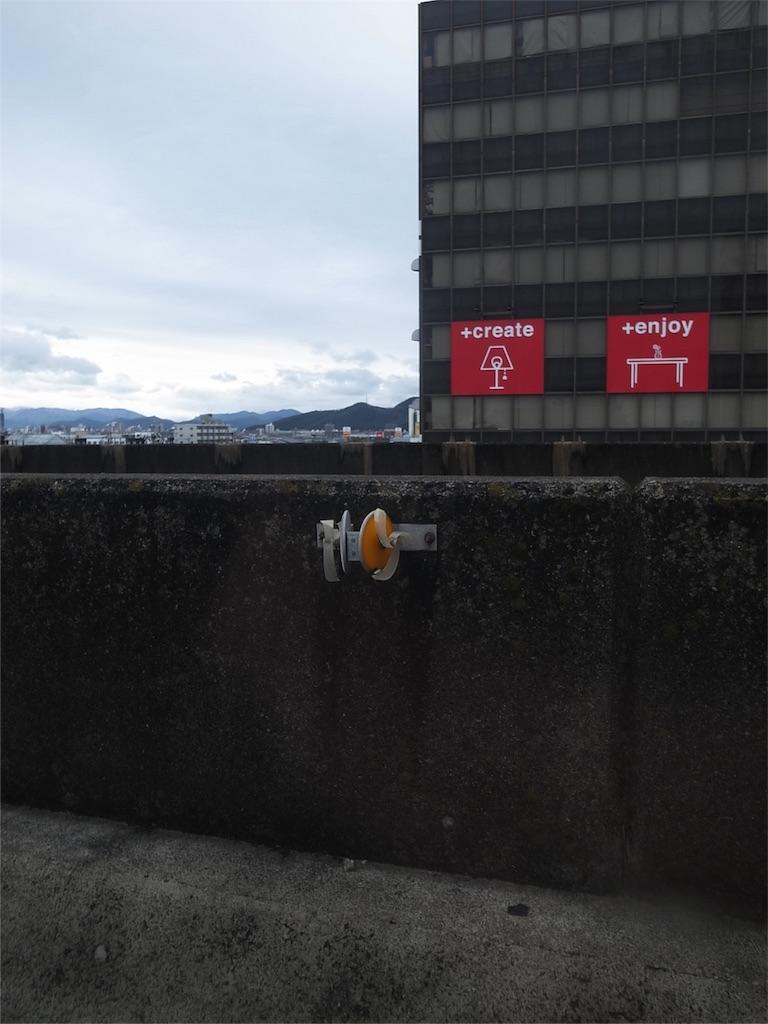 f:id:kosanikki:20180309235206j:image