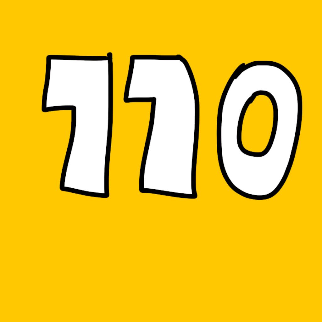 f:id:kosanikki:20190210193419p:image