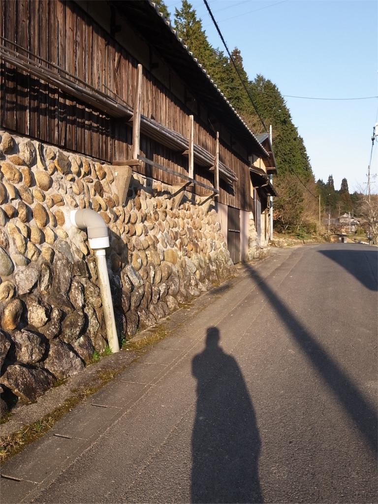 f:id:kosanikki:20190325180535j:image