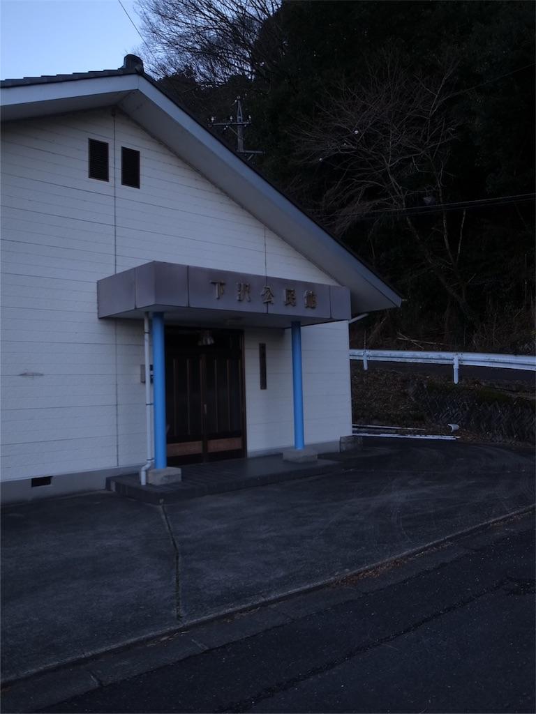 f:id:kosanikki:20200102185528j:image