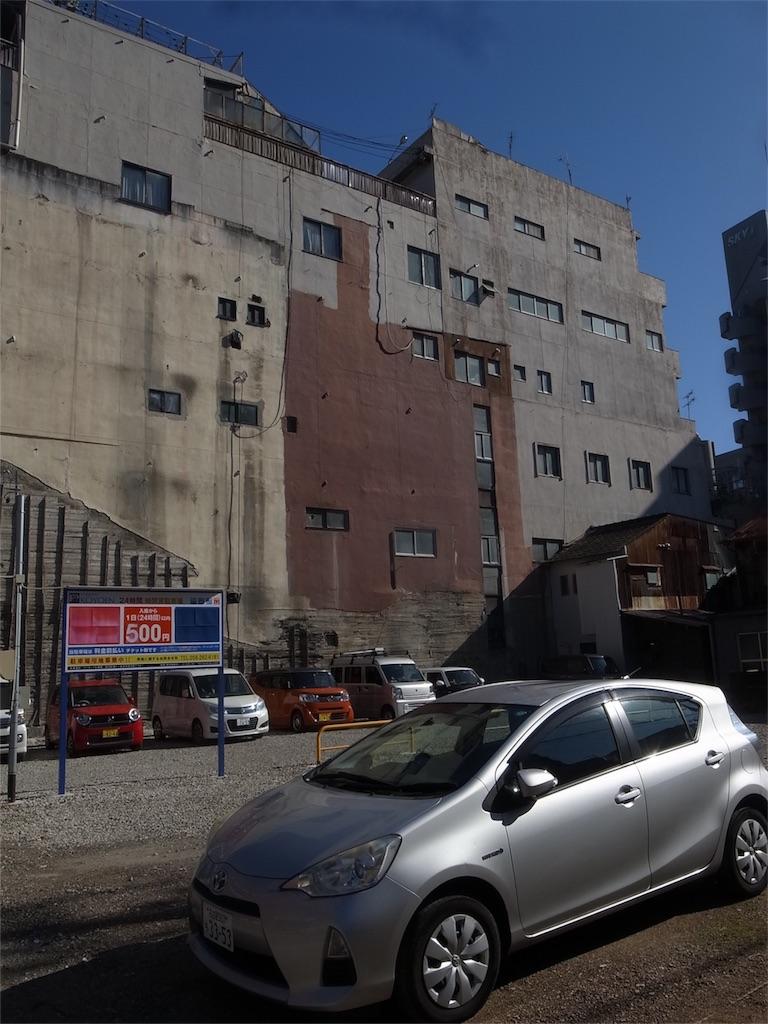 f:id:kosanikki:20201115192908j:image