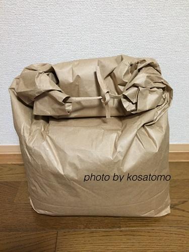 f:id:kosatomo:20160820224829j:plain