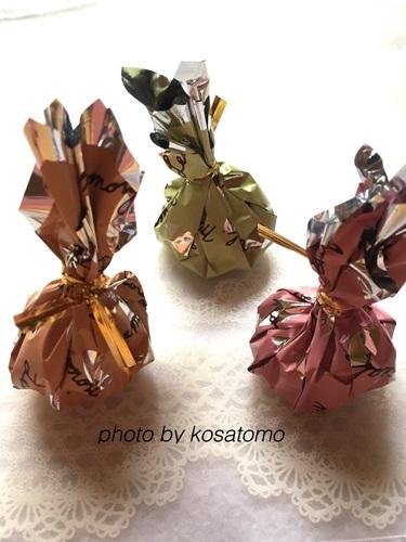 f:id:kosatomo:20161009205441j:plain