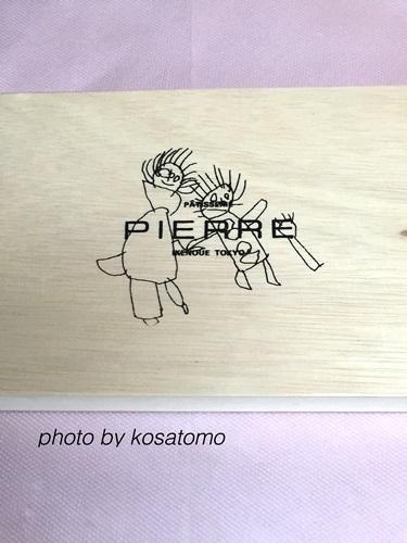 f:id:kosatomo:20161019213154j:plain