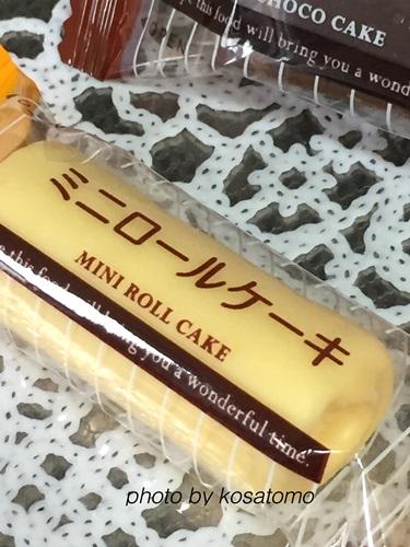 小さな洋菓子ミックス