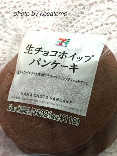生チョコホイップパンケーキ