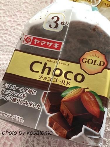 チョコゴールド