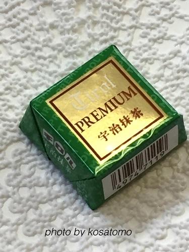 f:id:kosatomo:20170319150954j:plain
