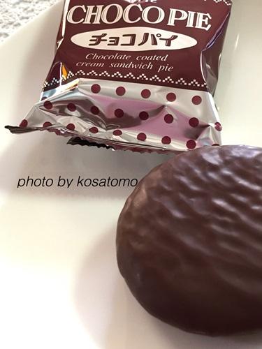 f:id:kosatomo:20170402111712j:plain