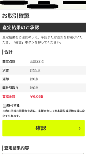 f:id:kosatomo:20170515211125p:plain