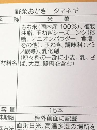 f:id:kosatomo:20170519115025p:plain