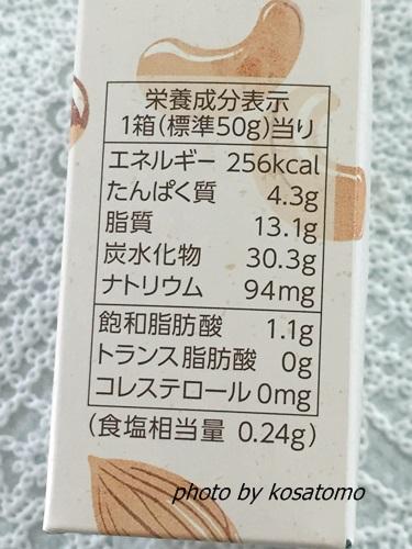 f:id:kosatomo:20170523101523j:plain