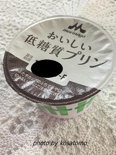 f:id:kosatomo:20170531122253j:plain