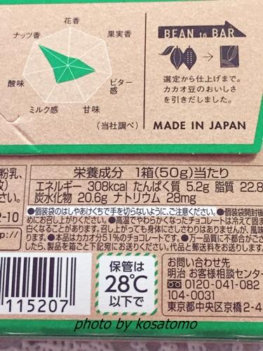 f:id:kosatomo:20170613102343j:plain