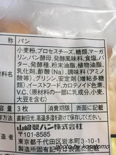 f:id:kosatomo:20170720094452j:plain