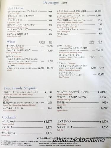 f:id:kosatomo:20170728125234j:plain
