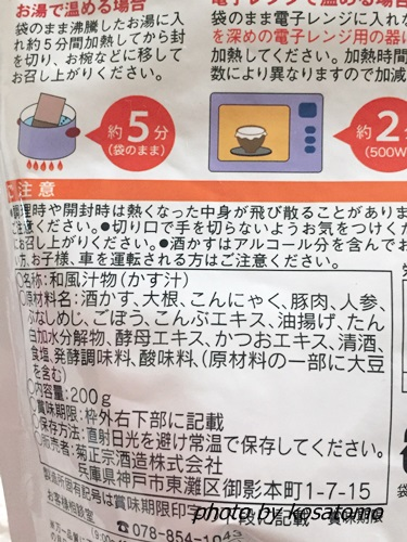 f:id:kosatomo:20170916105841j:plain