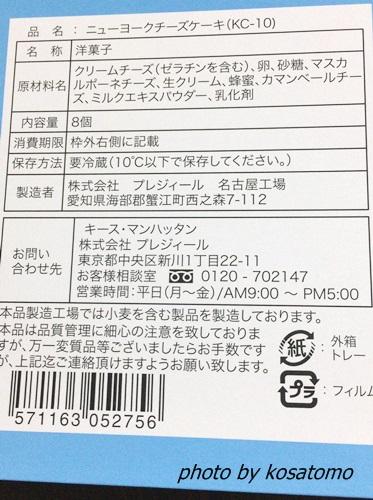 f:id:kosatomo:20171027095453j:plain