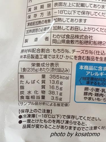 f:id:kosatomo:20171030111731j:plain