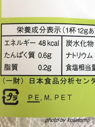 f:id:kosatomo:20171120095935j:plain