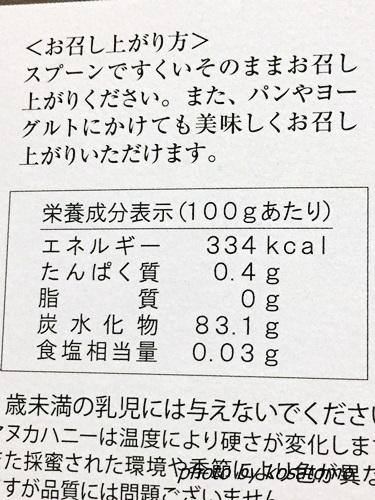 f:id:kosatomo:20171211101727j:plain