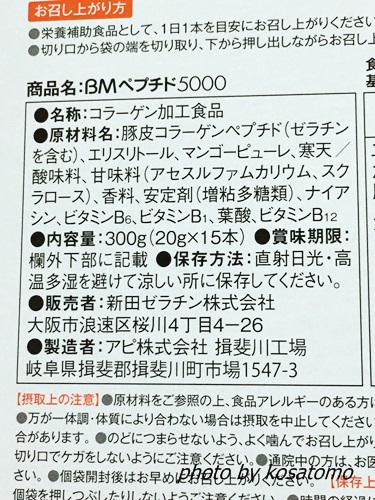 f:id:kosatomo:20171221104454j:plain