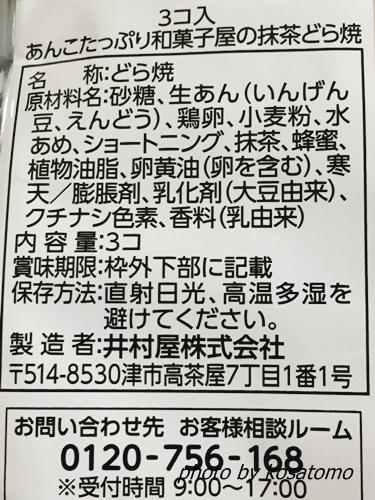 f:id:kosatomo:20180128103716j:plain