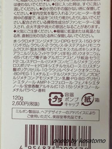 f:id:kosatomo:20180206124933j:plain