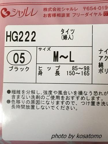 f:id:kosatomo:20180217105125j:plain
