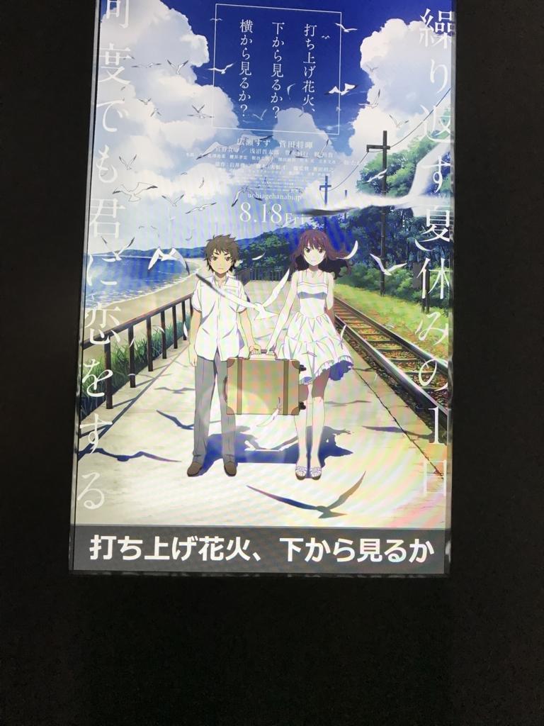 f:id:kosei0902:20170821100633j:plain