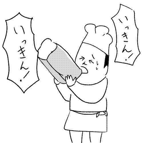 f:id:kosei0902:20180312113622j:plain