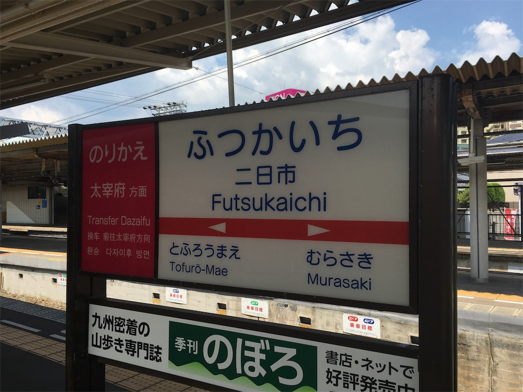 f:id:kosei334:20161202180835j:image