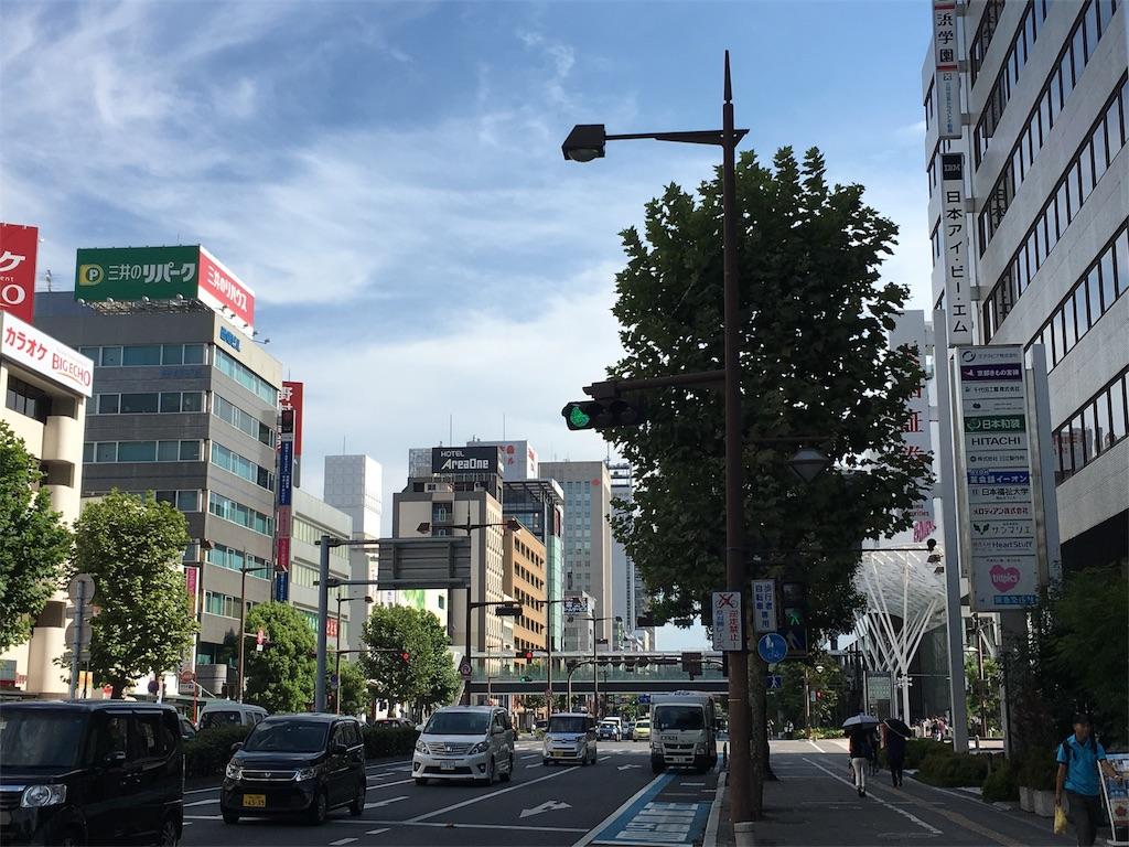 f:id:kosei334:20161203205610j:image