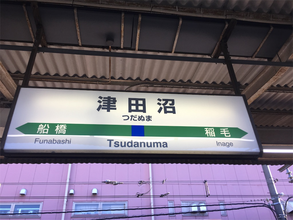 f:id:kosei334:20170209204921j:image