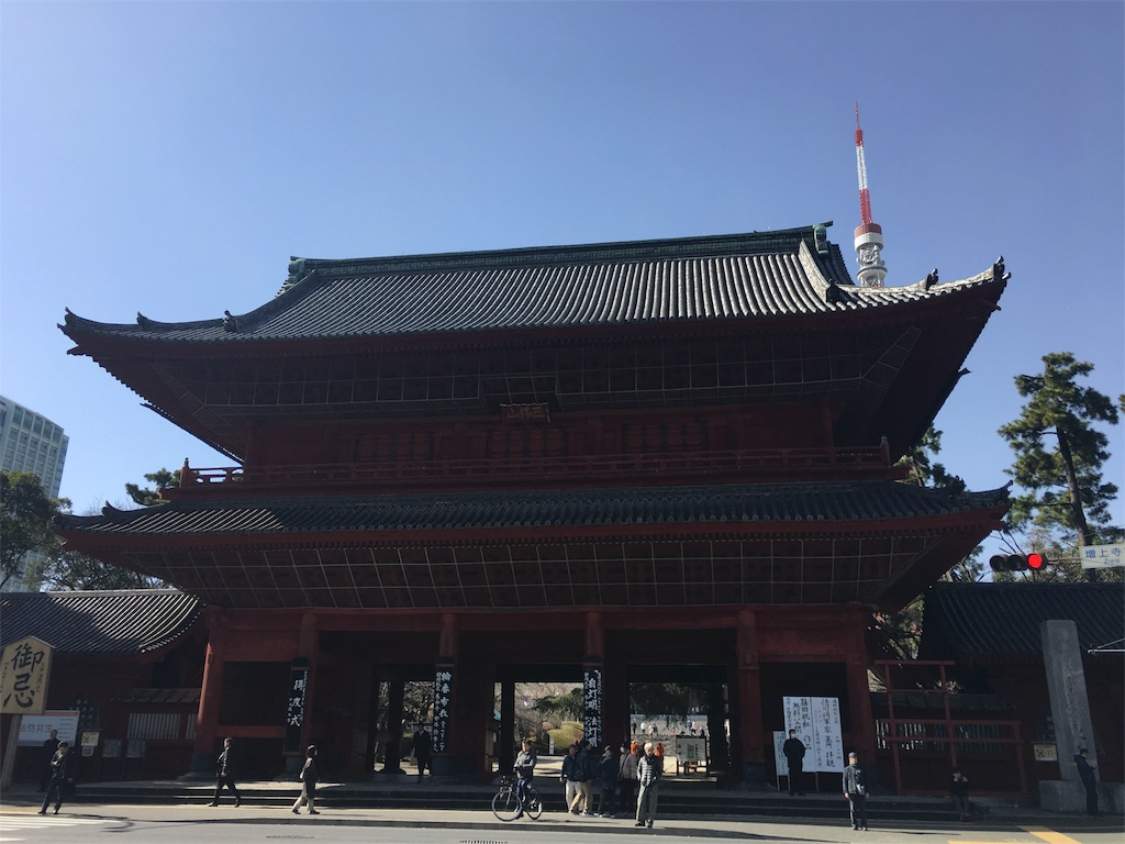 f:id:kosei334:20170209205227j:image