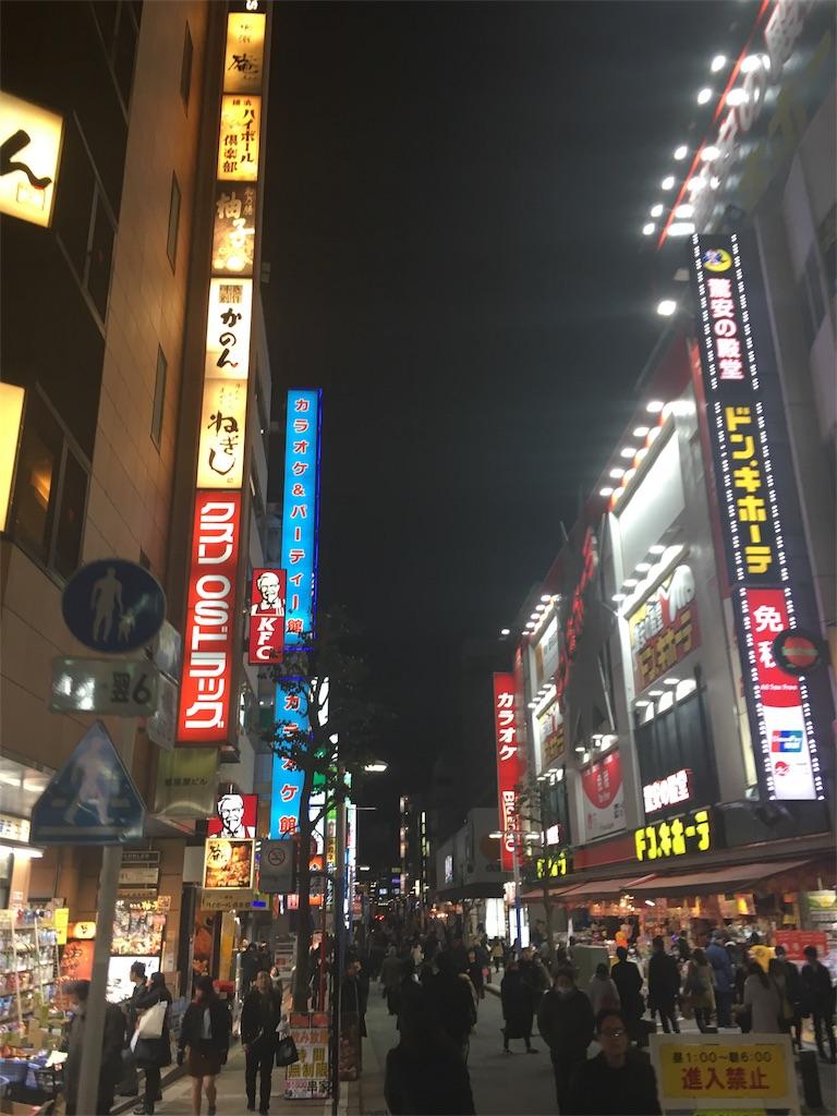f:id:kosei334:20170209205517j:image