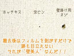 f:id:koseihaosyare:20161109001322j:plain