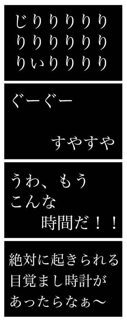 f:id:koseinousyuku:20160616110301j:plain