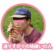 f:id:koseinousyuku:20160710145645j:plain