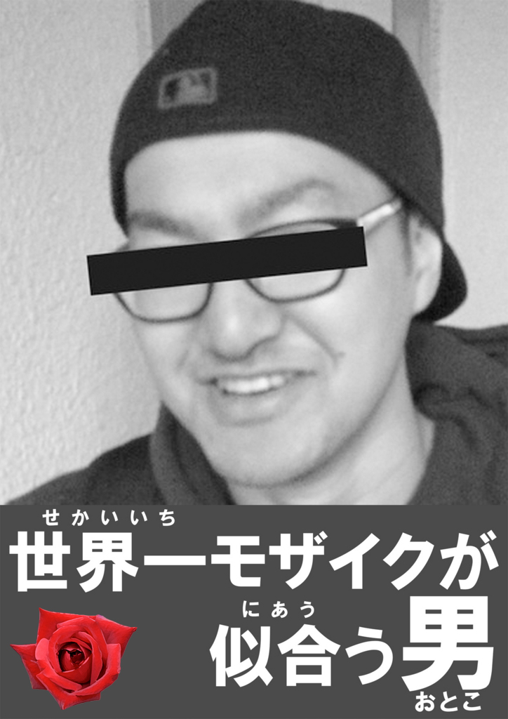 f:id:koseinousyuku:20160711105510j:plain