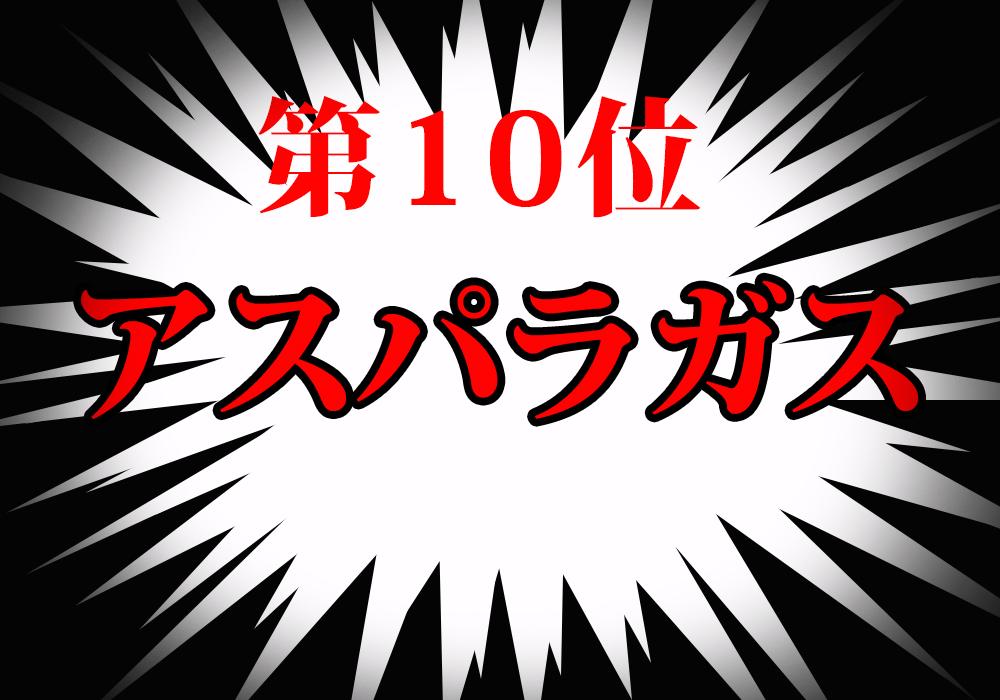 f:id:koseinousyuku:20160825112235j:plain