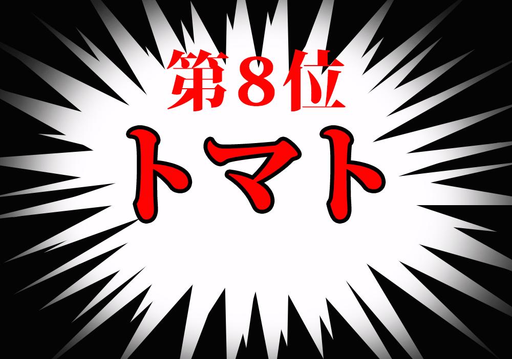 f:id:koseinousyuku:20160825112811j:plain